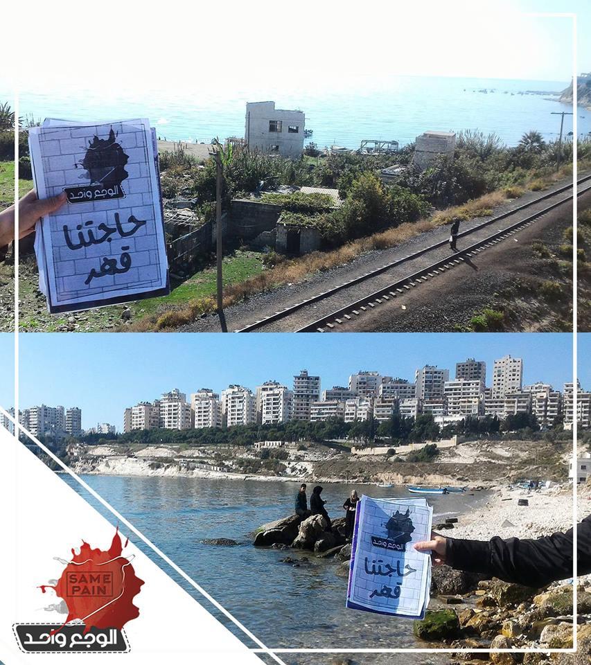صورة الأسد يبيع الطائفة..منزل و200 دولار لكل سيدة تتشيع