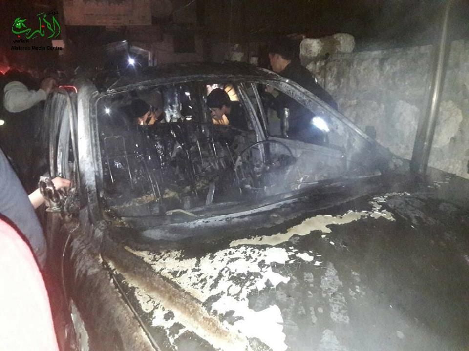 صورة انفجار سيارة ذخيرة غرب حلب