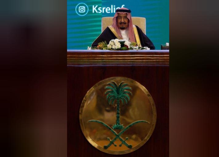 صورة تغيير قيادات عسكرية سعودية عليا وتعيين امرأة نائبة وزير