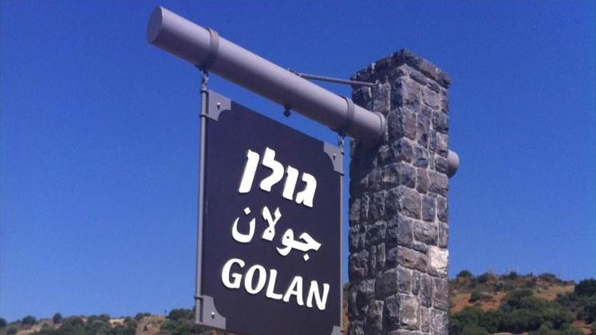 صورة نتنياهو: هضبة الجولان ستبقى إسرائيلية للأبد