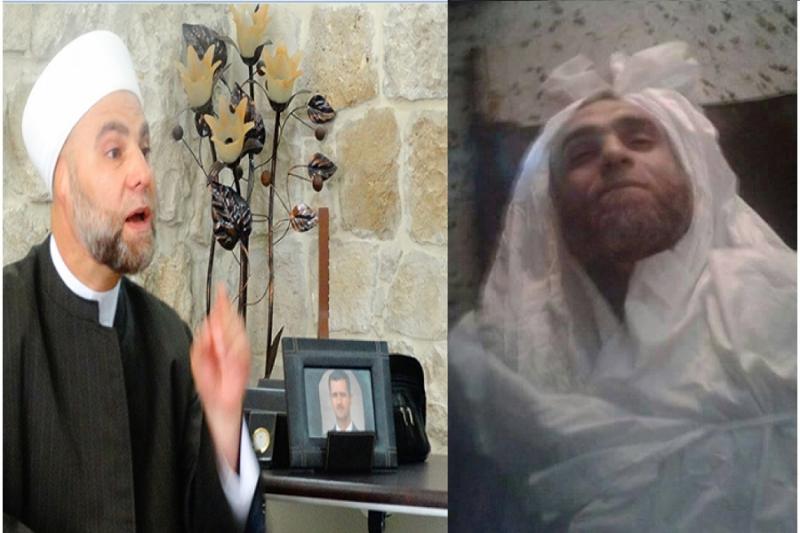 صورة فتاوى إمام المسجد الأموي تقتل شقيقه وابنه