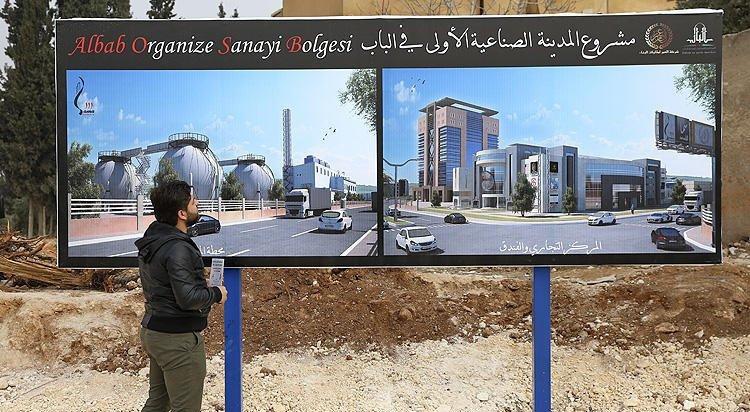 صورة أول مدينة صناعية في الشمال السوري