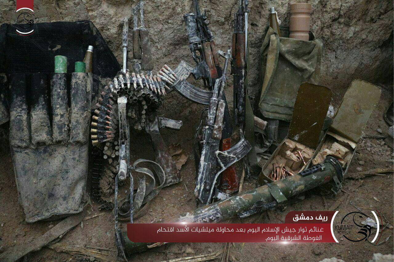 صورة الغوطة عسكريا..الأسد يجني هزيمته الأولى