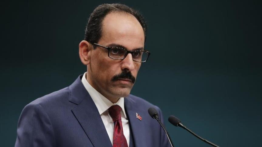 صورة تركيا..دعم ميليشيات الأسد لـ PYD سيجعلهم أهدافا لنا