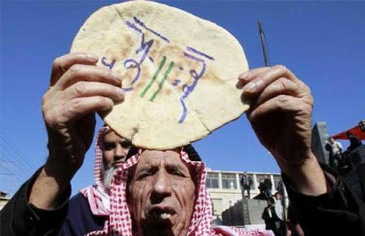 صورة صحف عبرية..غلاء المعيشة يهدد ملك الأردن المحبوب
