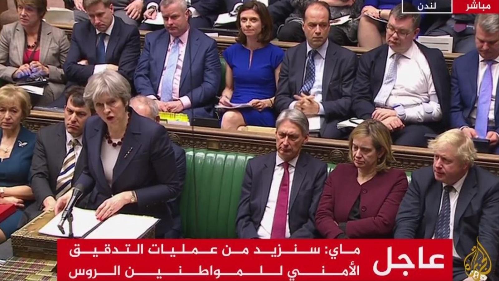 """صورة تصاعد أزمة """"الجاسوس"""" بين بريطانيا وروسيا"""