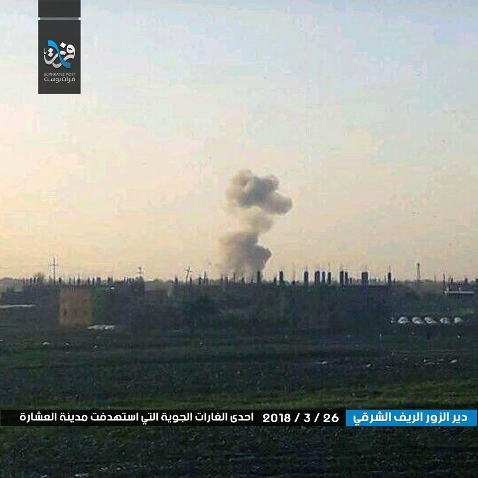 صورة التحالف الدولي يصفع الأسد مجدداً