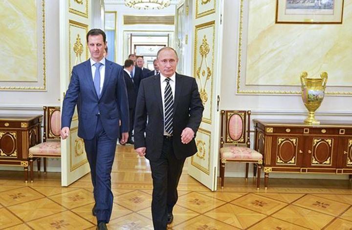 صورة الأسد أكبر مشكلة لروسيا..كيف أصبح كذلك؟