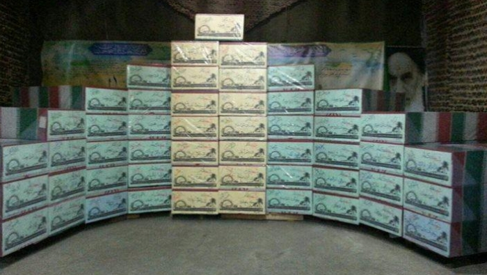 صورة سوريا..مقبرة جماعية تضم 51 عنصرا من ميليشيات إيران