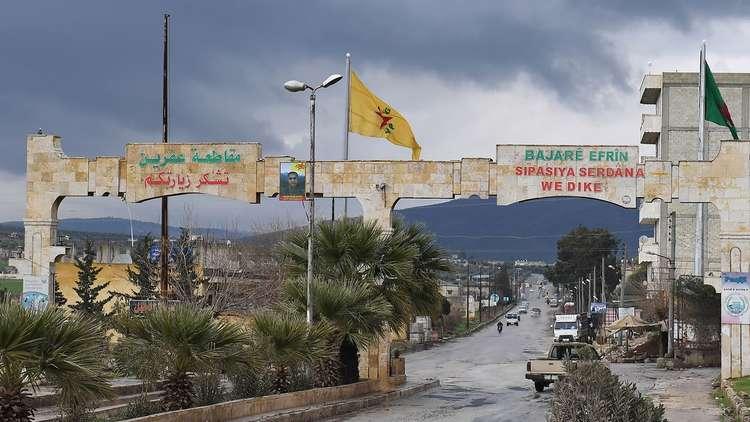 صورة مصادر: فرار قيادات بالوحدات الكردية من عفرين