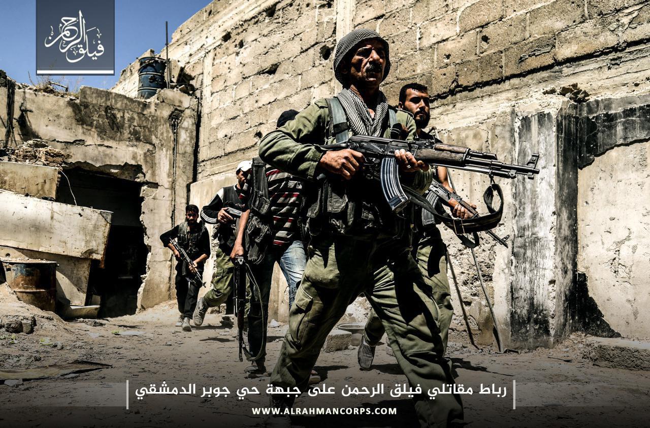 صورة المرصد: مقتل عدداً من قادة فيلق الرحمن