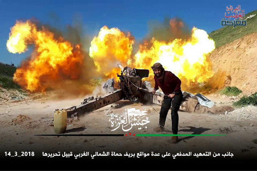 صورة انطلاق أول معركة للتخفيف عن الغوطة