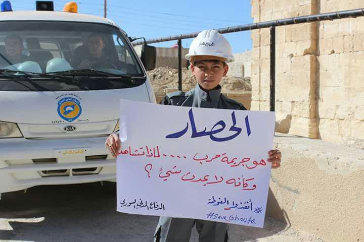 صورة دي ميستورا: الغوطة تعيش جحيما وأهلها لا يجد شربة ماء
