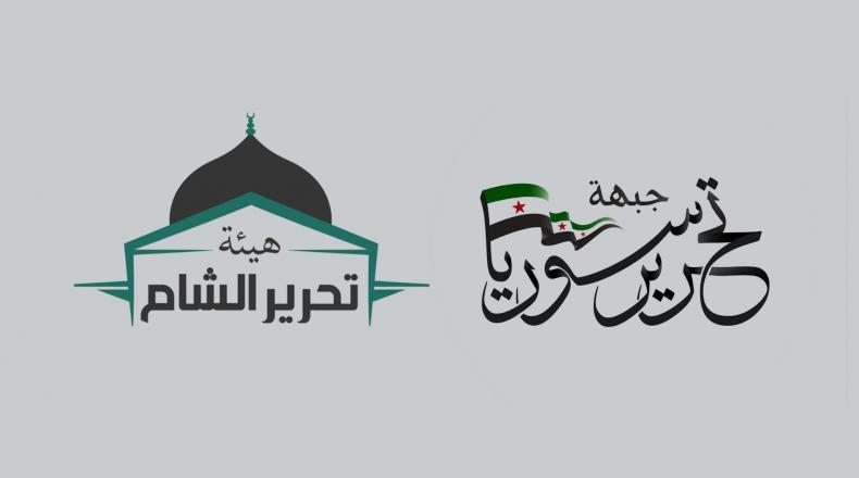 """صورة مدنيون ضحايا قصف تحرير """"الشام وسوريا"""" المتبادل"""