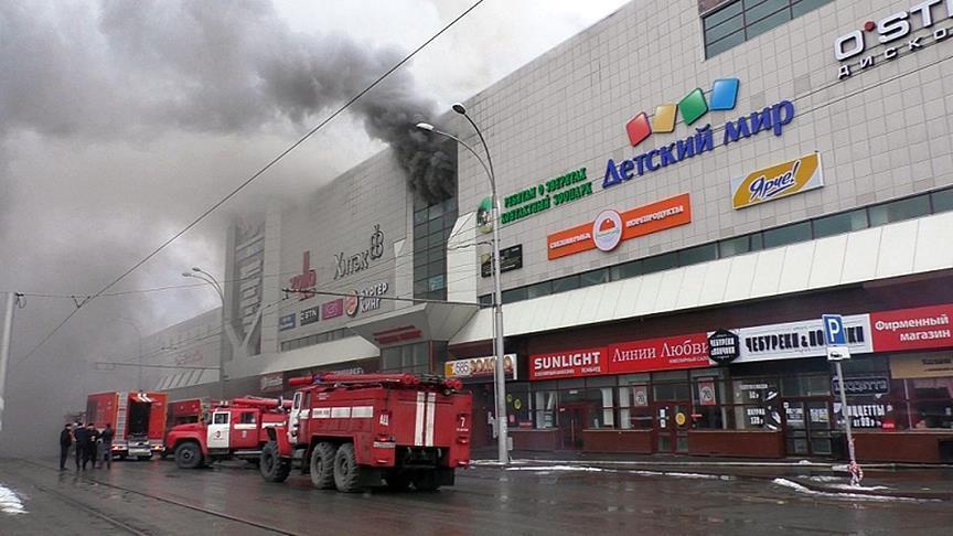 صورة 64 قتيلًا بحريق المركز التجاري بروسيا