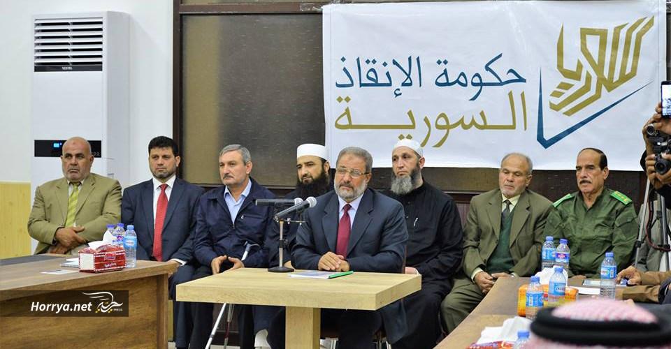 """صورة إدلب..""""حكومة الإنقاذ"""" تعلن حالة الطوارئ"""