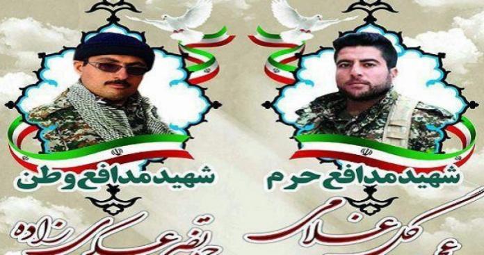 """صورة دير الزور..مقتل قياديين كبيرين بميليشيا """"فاطميون"""""""