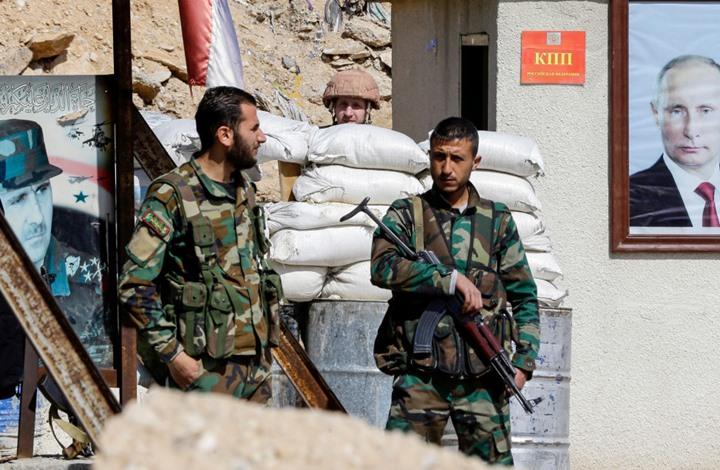 """صورة مستشار خامنئي: """"حررنا"""" الغوطة الشرقية"""