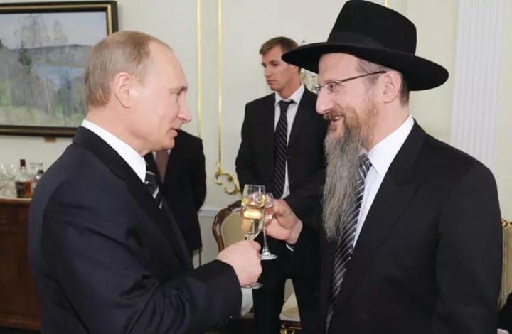 صورة حاخام روسيا: بوتين يريد مصلحة إسرائيل بسوريا
