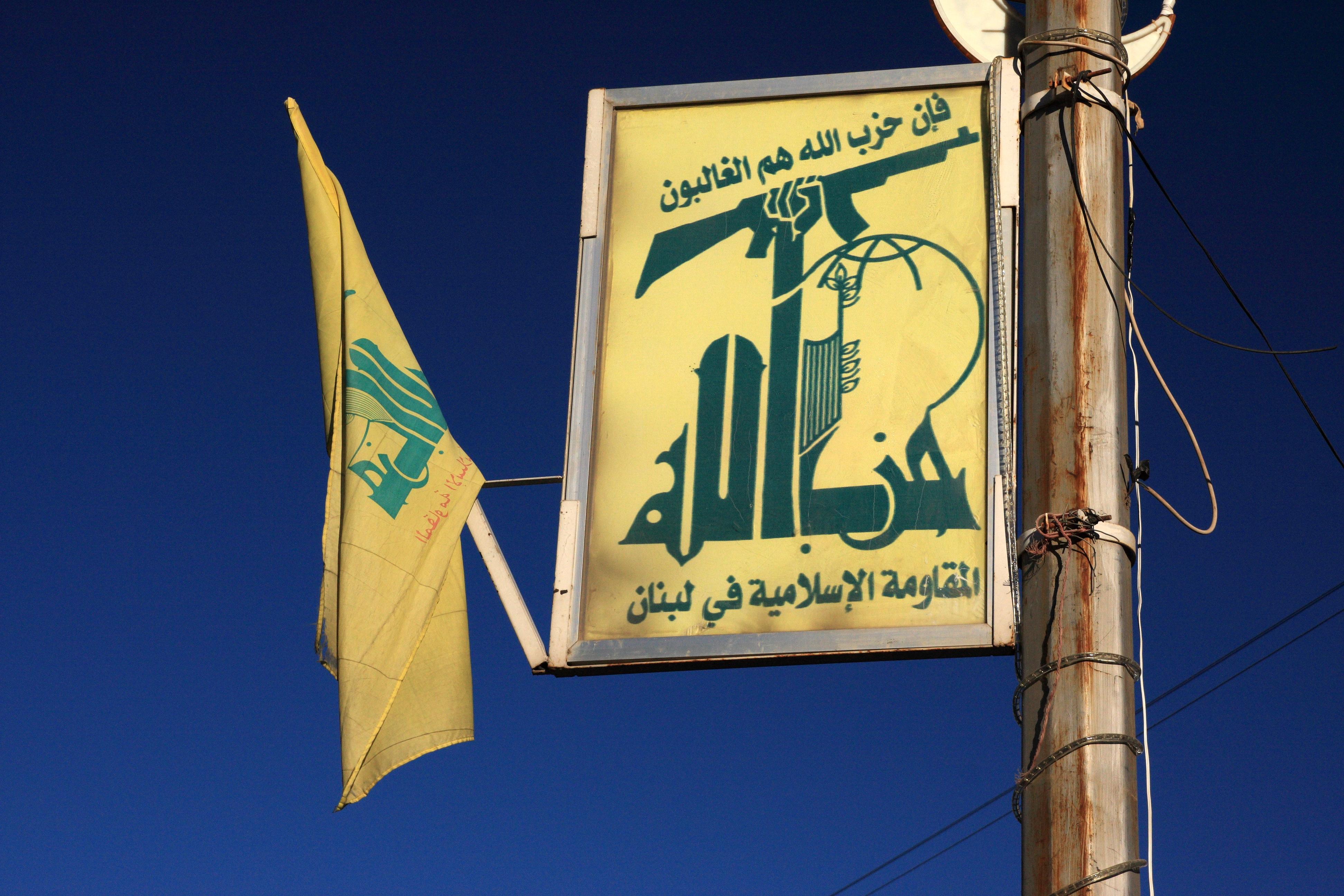 """صورة إيران..حزب الله """"حليف متشدد"""" وتلمح إلى.."""