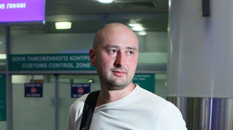 صورة اغتيال صحفي روسي انتقد سياسة بوتين بسوريا