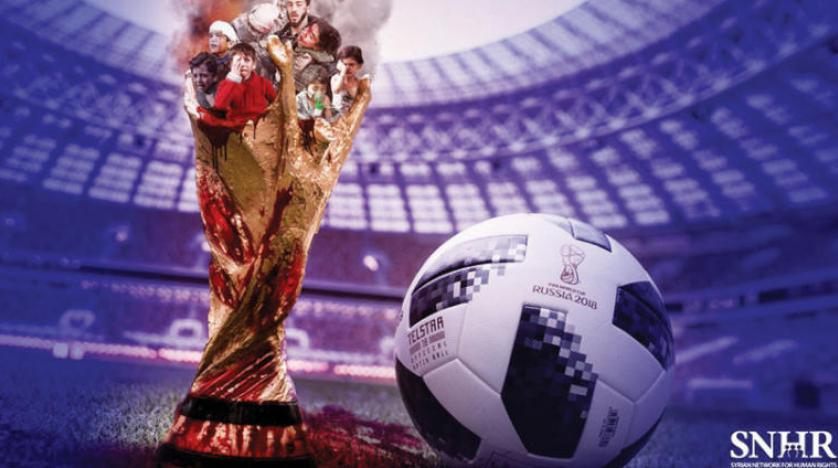 صورة كأس العالم بروسيا مخضب بدماء الأبرياء السوريين