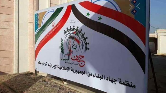 """صورة منظمة إيرانية """"خطيرة"""" تباشر عملها بسوريا"""