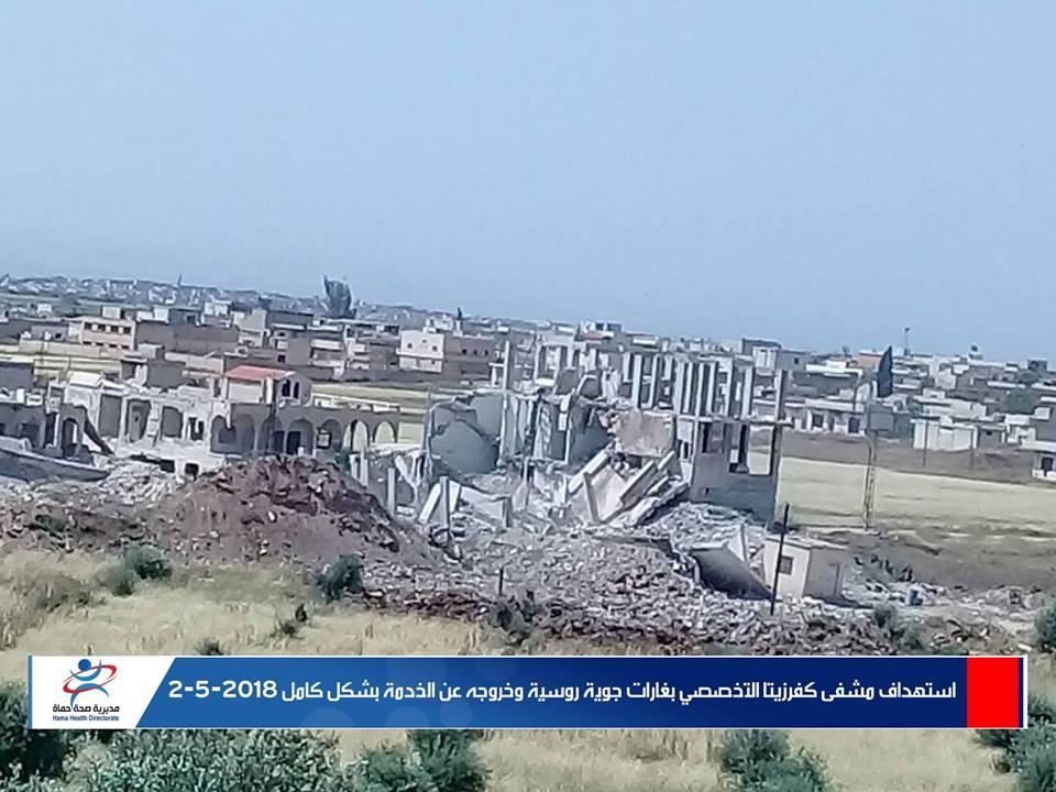 صورة مقاتلات روسية تدمر مشفى تخصصي بريف حماة