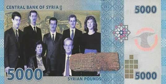 """صورة سخرية من توجه الأسد لطرح ورقة نقدية من فئة """"5000"""""""