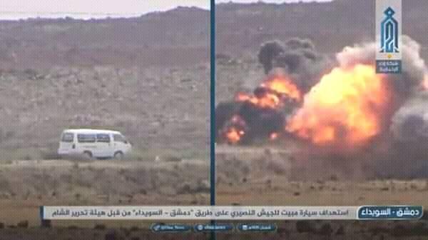 صورة السويداء..تحرير الشام تتبنى تفجير حافلة لقوات الأسد