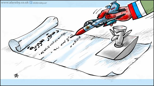 صورة صياغة دستور سوري تعود للواجهة