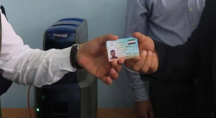 """صورة """"محلي الباب"""" يعتزم إصدار بطاقات """"شخصية"""" مرتبطة بـ تركيا"""