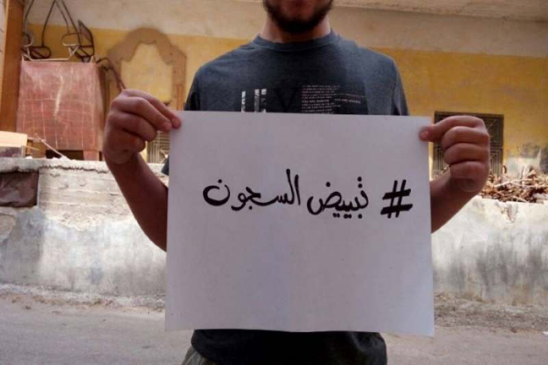 صورة دعوات لتبيض سجون المعارضة في رمضان