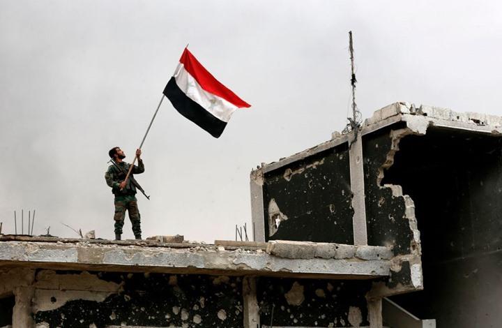 صورة روسيا..كامل دمشق تحت سيطرة الأسد