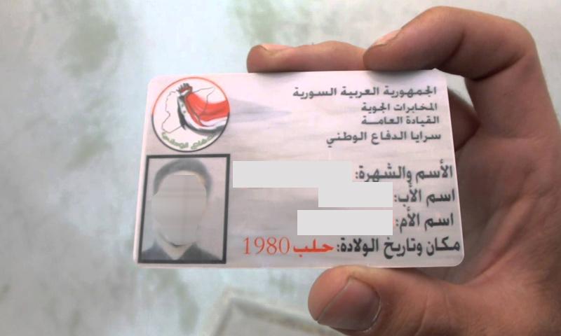 """صورة حلب..تصفية عناصر لـ""""الدفاع الوطني"""""""