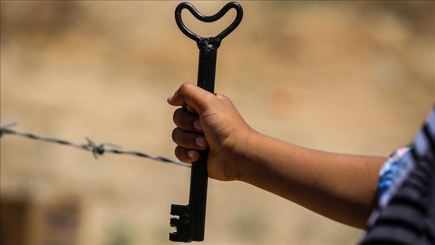 صورة نكبة فلسطين..القصة الكاملة (إطار)