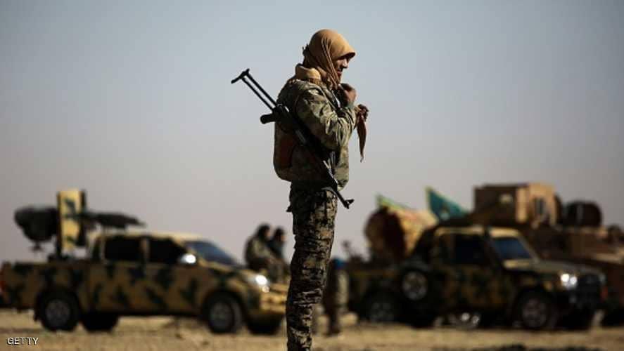 صورة روسيا تسحب حمايتها للميليشيات الكردية