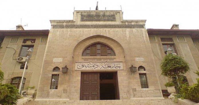صورة طالب جامعي يهين الأسد وسط دمشق- صور