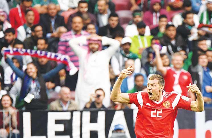 صورة افتتاح مونديال 2018.. خسارة مدوية للسعودية