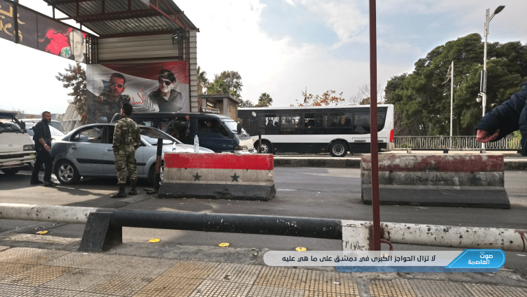 صورة خارطة أمنية جديدة في دمشق.. صور