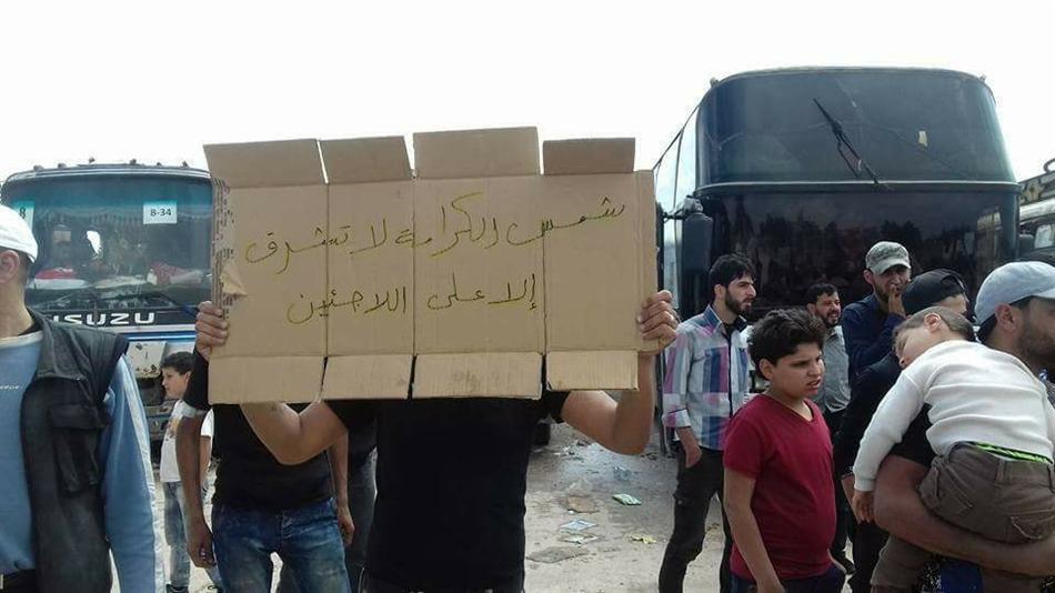 صورة مهجرو مخيم اليرموك يطالبون بإعاداتهم إلى فلسطين