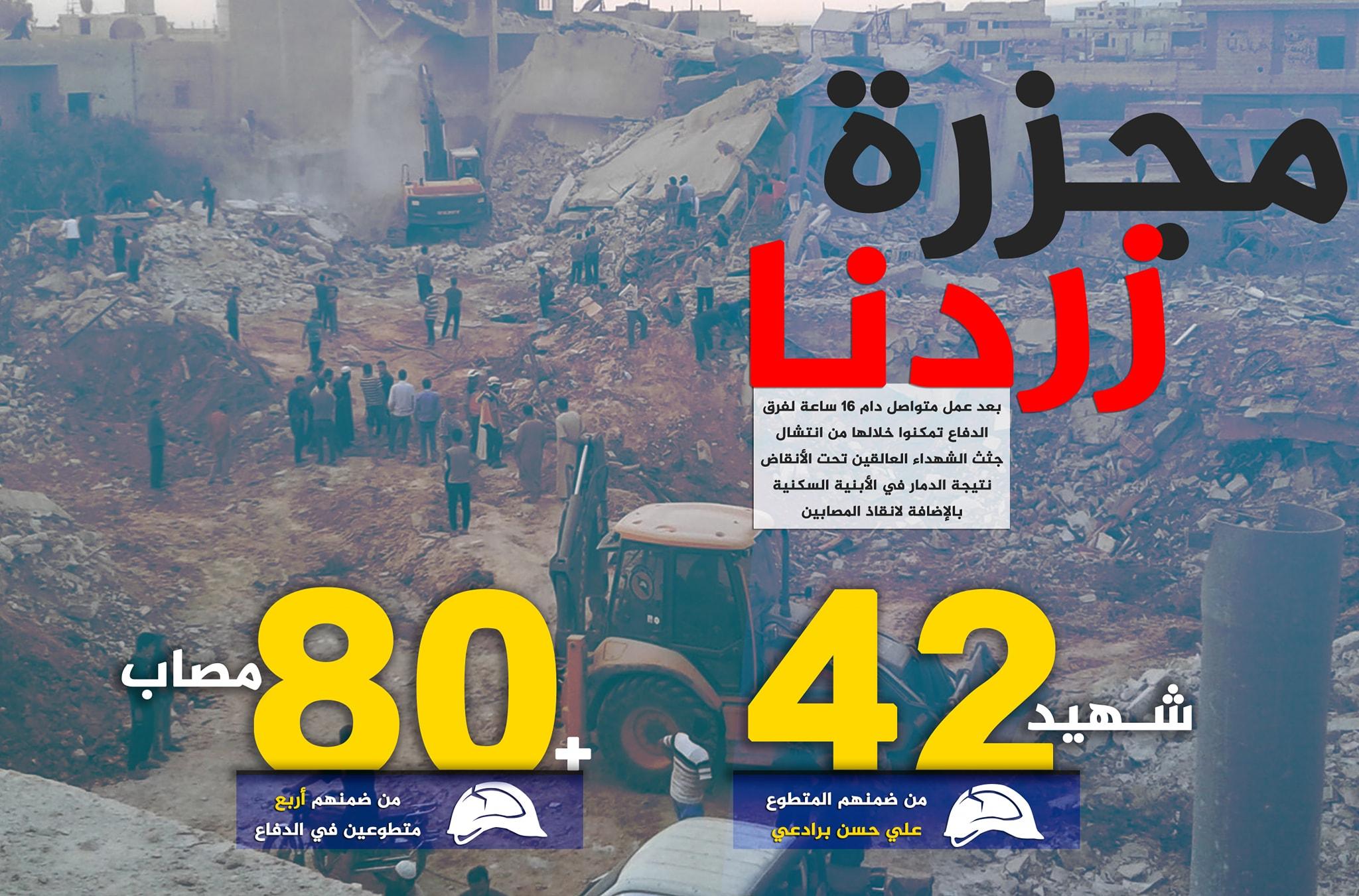 صورة بعد مجزرة إدلب..الأمم المتحدة تطالب بسلامة المدنيين