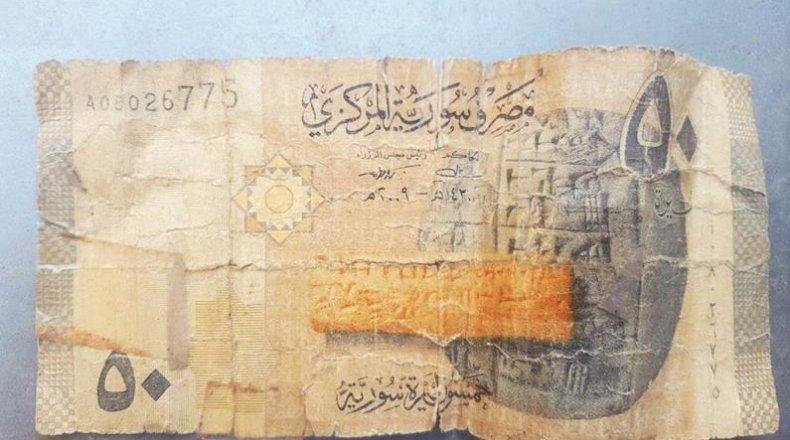 صورة 50 ليرة معدنية بدل الورقية التي تكلف أكثر من قيمتها!