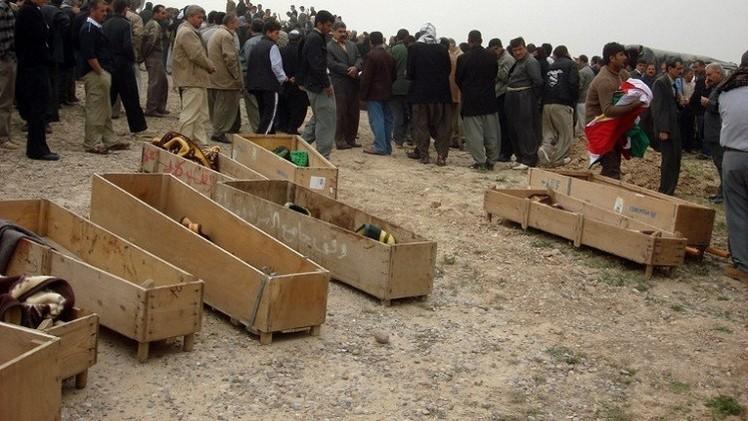 صورة الرقة.. مقبرة جماعية لنساء وأطفال تنظيم الدولة