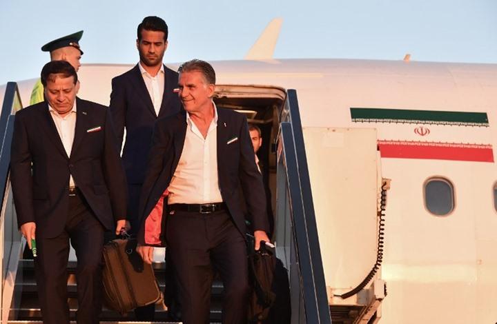 صورة إيران أول منتخب يصل لروسيا للمشاركة بالمونديال
