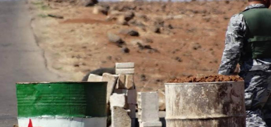 صورة خلايا تنظيم الدولة تقتل عنصرين للحر بريف درعا