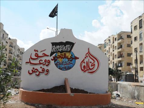 """صورة إدلب..حظر منشورات """"حزب التحرير"""" الورقية"""