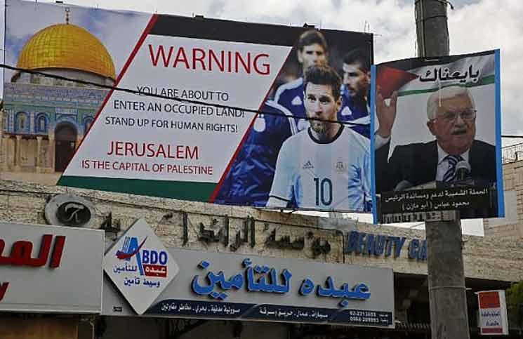 صورة إلغاء مباراة الأرجنتين وإسرائيل بالقدس جراء ضغوط سياسية