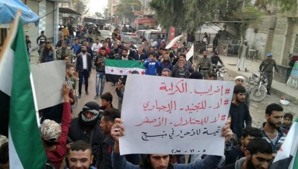 صورة المعارضة تدعم طرد الوحدات الكردية من منبج