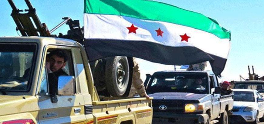 صورة المعارضة تشكل غرفتي عمليات جنوب سوريا